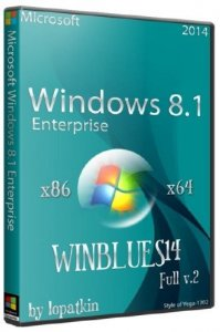 Microsoft Windows 8.1 Enterprise WINBLUES14 Full v.2 (x86/x64/RUS/2014)
