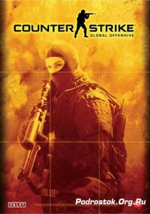 Counter-Strike: Global Offensive (2012/Eng/Rus/MULTI26/PC) RePack от Tolyak26