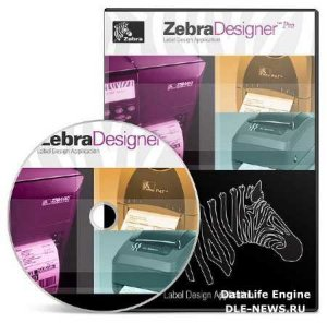 Zebra Designer Professional 2.2.2 Final (ML|RUS)