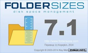 FolderSizes 7.1.92 Enterprise Edition