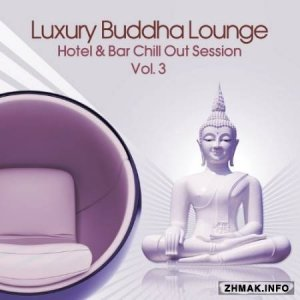 Luxury Buddha Lounge Vol.3 (2014)
