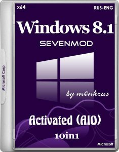 Windows 8.1 SevenMod -10in1- Activated by m0nkrus (x64/RUS/ENG)