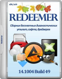 Redeemer Live DVD v.14.1004 Build 49 (x86/x64/RUS/2014)