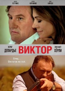 Виктор / Viktor (2014) WEB-DLRip