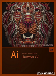 Adobe Illustrator CC 2014 18.1.0 (LS20) Ml/RUS