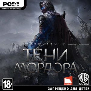 Middle Earth: Shadow of Mordor Premium Edition (2014/RUS/ENG) RePack от R.G. Механики