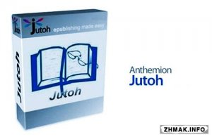 Anthemion Jutoh 2.26.4 + Portable