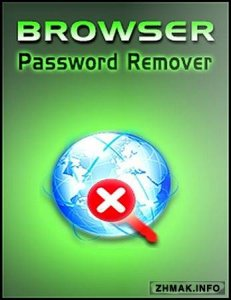 Browser Password Remover 2.0 Portable