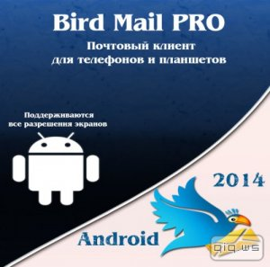 Bird Mail PRO Email App 2245.65c [Android]