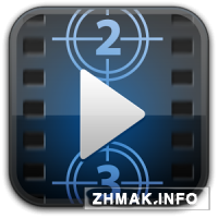 Archos Video Player 8.1.1 + Plugins