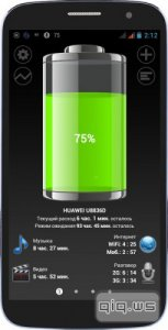 Battery HD Pro v1.54 (2015/Rus) Android