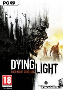 Dying Light Ultimate Edition (v.1.5.0) 2015/RUS/ENG/MULTi10/Steam-Rip/Repack
