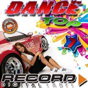 Dance top №7 (2016)